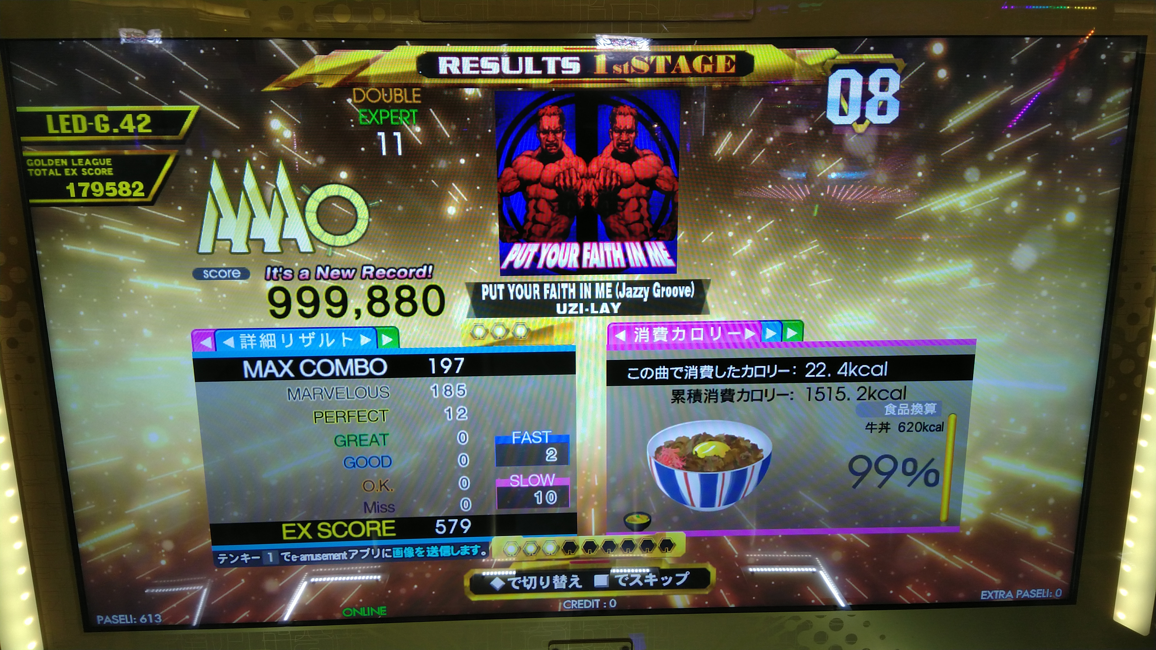 PUT YOUR FAITH IN ME (Jazzy Groove) EDP 12p DDR A20 AC