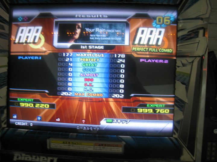 Your Rain PFC By Bachii