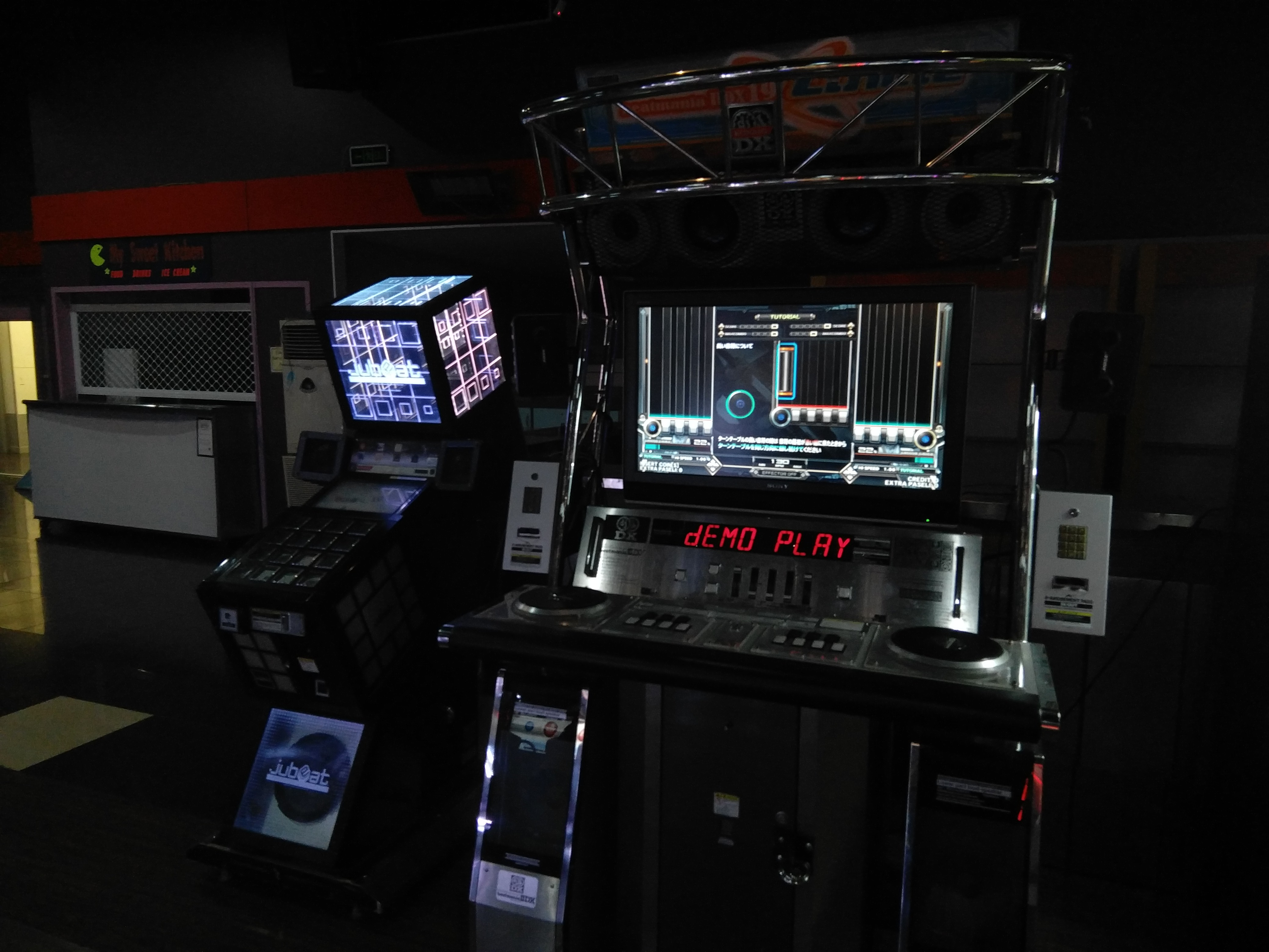 IIDX and Jubeat - Arcade Locations - Picture Gallery - ZIv