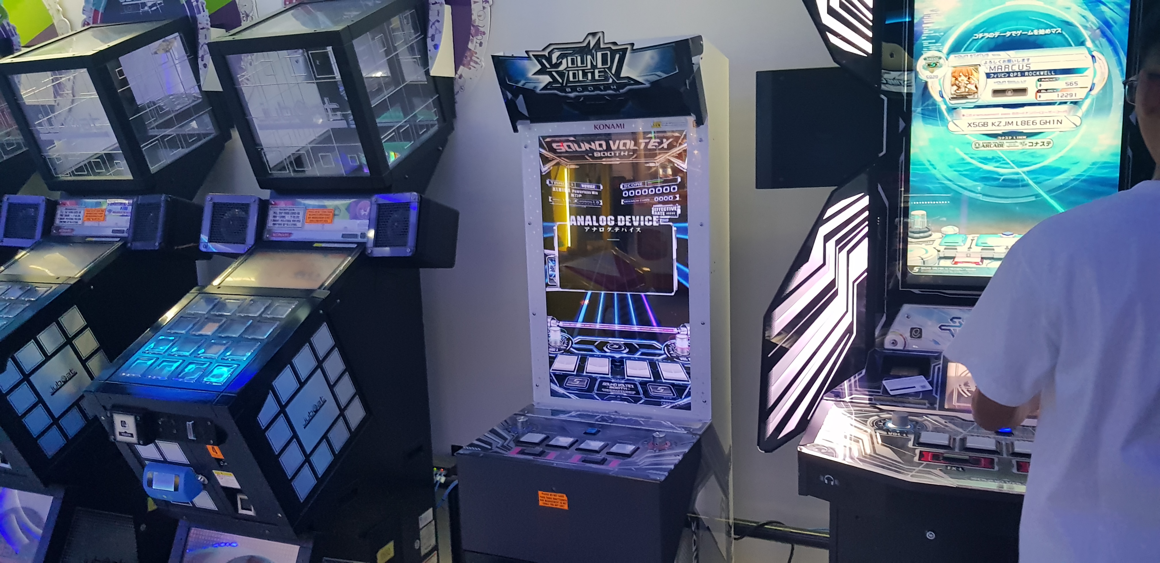 QPS PPM [New] - SOUND VOLTEX BOOTH
