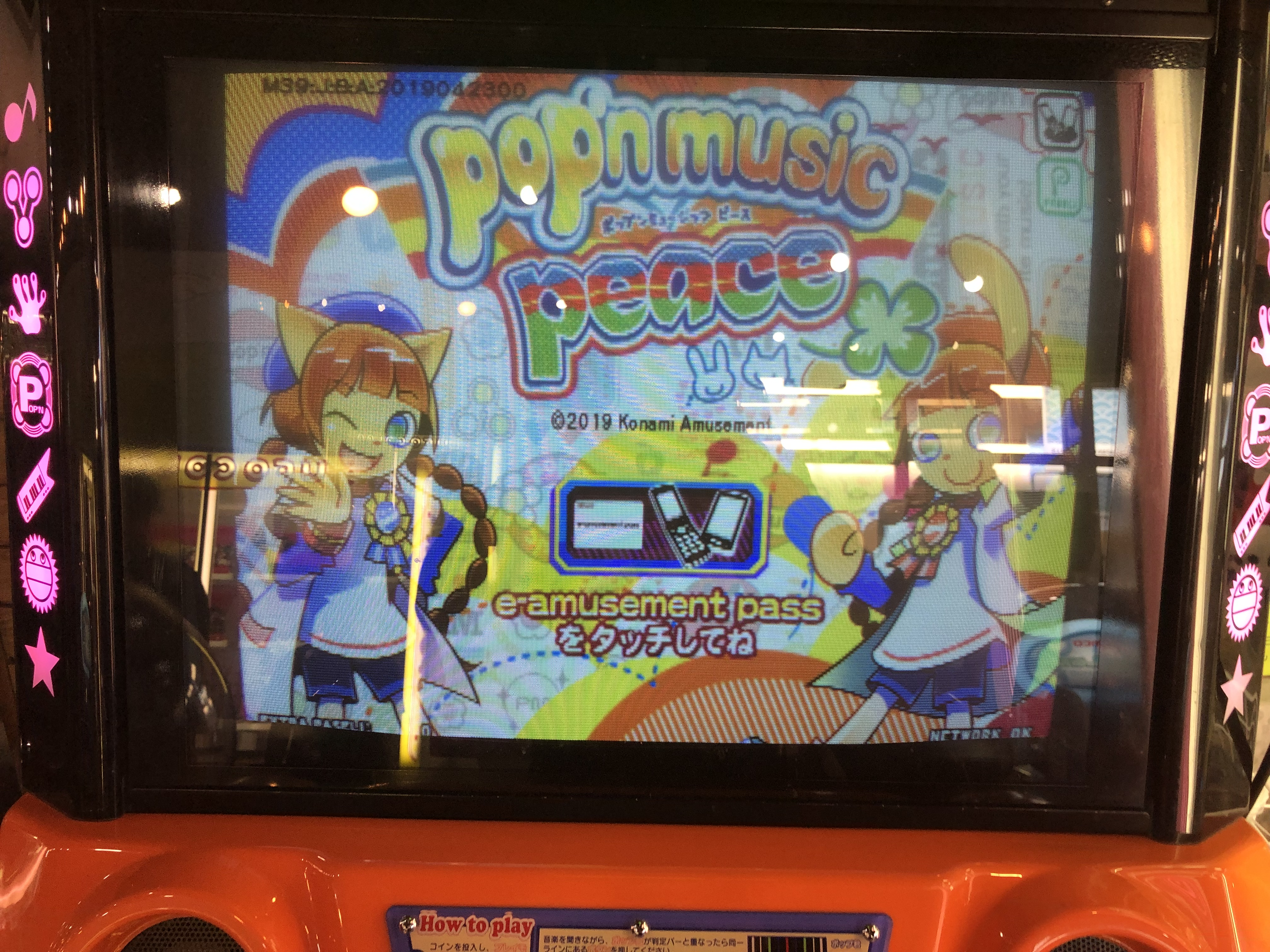 Pop'n Music (2nd Cabinet at Japan Center Mall SF)