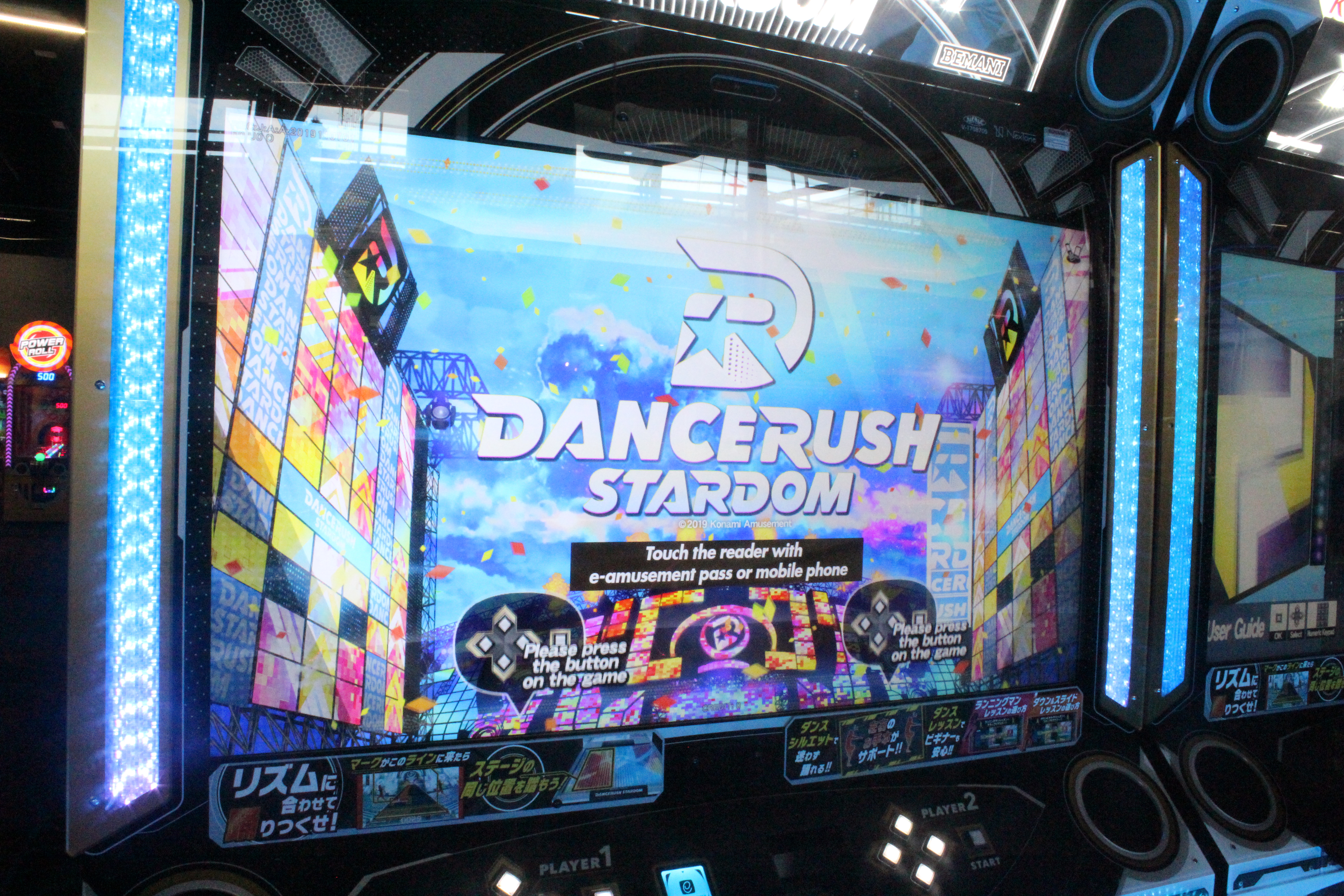 DANCE RUSH STARDOM