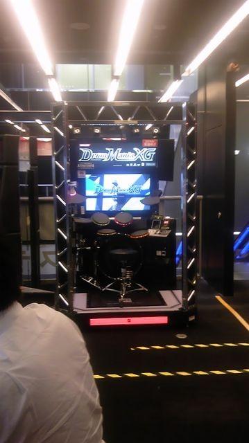 DrumMania & GuitarFreaks XG 3561-1249700706%5B0%5D