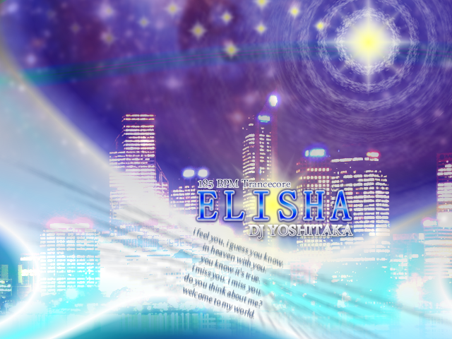 Elisha background