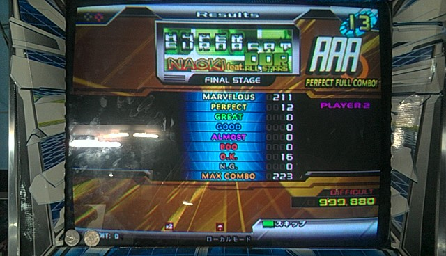 HYPER EUROBEAT by NAOKI feat. DDR ALL STARS (Single Difficult)
