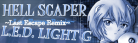 HELL SCAPER ~Last Escape Remix~ Banner