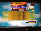 Kon - Flight of the Phoenix (Challenge) PFC AAA on DDR X (North America