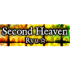 Second Heaven Final