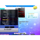 Player Options Screen in DDR 2014