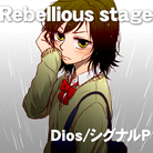 Rebellious stage-jacket (Retina)