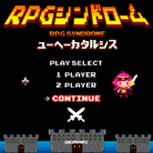RPG syndrome-jacket (Retina)