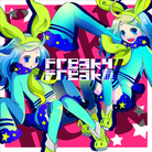 Freaky freak-jacket (Retina)