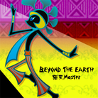 Beyond The Earth-jacket (Retina)
