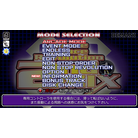 Dance Dance Revolution 2nd Mix HD Remaster