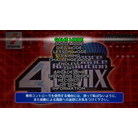 Dance Dance Revolution 4th Mix HD Remaster
