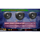 Dance Dance Revolution Play Mode HD