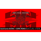 beatmania 6thMix + Core Remix Main Menu HD