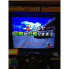 Daytona USA 2 Power Edition Timezone Greenbelt 3