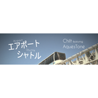 as-banner