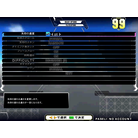 DDR A SM 3.9 REDUX PLAYEROPTIONS new video