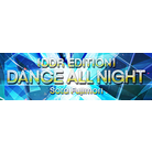 DANCE ALL NIGHT-highres