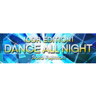 DANCE ALL NIGHT-highres (2)