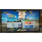 More One Night ESP DDR A AC