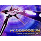 POSSESSION (20th Anniversary Mix)
