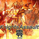 Knights Assault