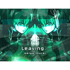 Leaving... (Chinese)-bg.png