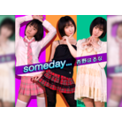 someday-bg.png
