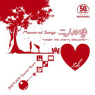 50th Memorial Songs -二人の時 ~under the cherry blossoms~-