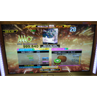 She is my wife EDP DDR A20 AC