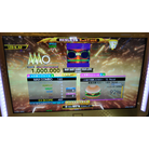BABY BABY GIMME YOUR LOVE ESP MFC DDR A20 AC