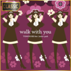 walk with you (CLASSIC)