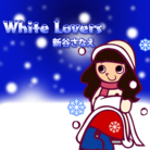 White Lovers-jacket.png