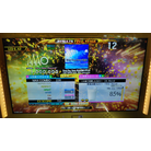 Every Day, Every Night(NM STYLE) ESP MFC DDR A20 PLUS AC