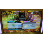 sync (EXTREME version) CSP DDR A20 PLUS AC