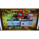 WILD RUSH (FROM NONSTOP MEGAMIX) CDP DDR A20 PLUS AC