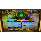 SUPER STAR (FROM NONSTOP MEGAMIX) CDP DDR A20 PLUS AC