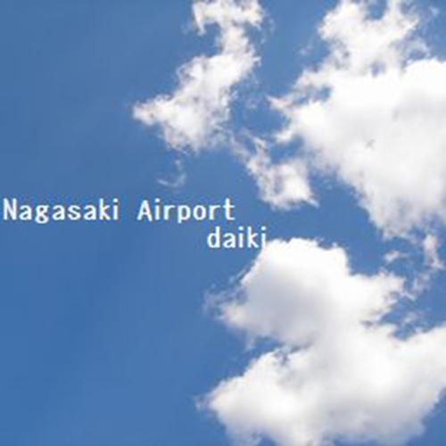 https://zenius-i-vanisher.com/simfiles/7121DSP%20Simfiles%202nd%20Generation/Nagasaki%20Airport/Nagasaki%20Airport-jacket.png