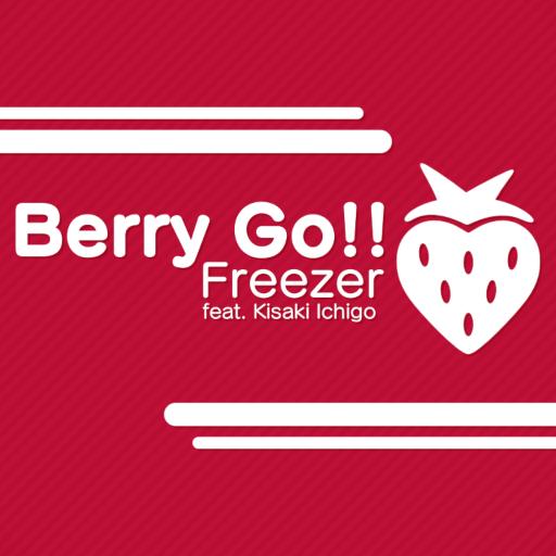 https://zenius-i-vanisher.com/simfiles/Bad%20Stepmaniacs%20Vol.2/Berry%20Go%21%21/Berry%20Go%21%21-jacket.png
