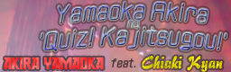 http://zenius-i-vanisher.com/simfiles/Dancing%20Stage%20HyperMix%202/Yamaoka%20Akira%20no%20%27Quiz%21%20Kajitsugou%21%27/Yamaoka%20Akira%20no%20%27Quiz%21%20Kajitsugou%21%27.png