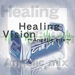 https://zenius-i-vanisher.com/simfiles/Mr.Music%27s%20DDR%20edits/Healing%20Vision~Angelic%20mix~/Healing%20Vision~Angelic%20mix~-jacket.png