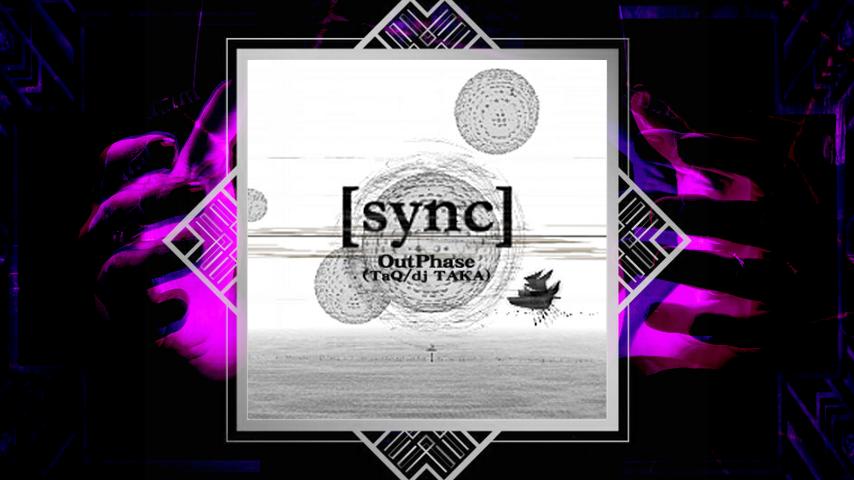 https://zenius-i-vanisher.com/simfiles/PandemiXium%20Crystal%20Gazer/sync/sync-bg.png