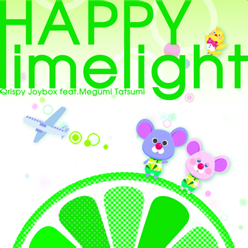 http://zenius-i-vanisher.com/simfiles/Z-I-v%20Summer%20Contest%202014/%5BTheme%5D%20-%20HAPPY%20limelight/%5BTheme%5D%20-%20HAPPY%20limelight-jacket.png