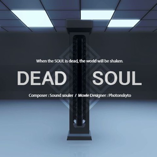https://zenius-i-vanisher.com/simfiles/Z-I-v Summer Contest 2020/Dead Soul/Dead Soul-jacket.png