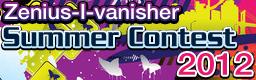 http://zenius-i-vanisher.com/simfiles/ZIv's%20Summer%20Contest%202012/ZIv's%20Summer%20Contest%202012.png?1335383257