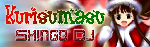 http://zenius-i-vanisher.com/simfiles/ZIv%27s%20Winter%20Classic%202010/Kurisumasu/Kurisumasu.png?t=1293358181